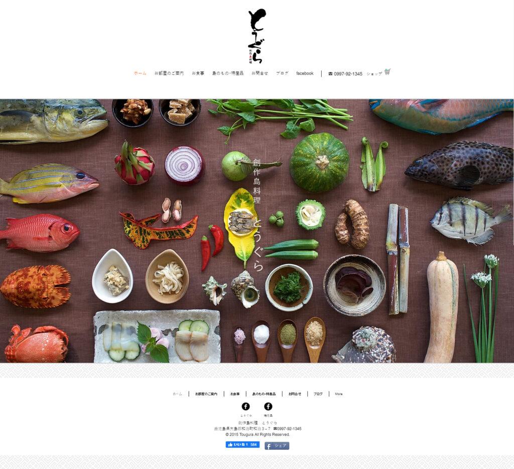 design peu attractif mon site ne génère pas de ventes
